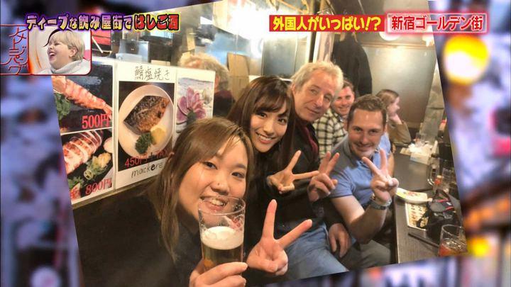 2019年05月07日田村真子の画像21枚目