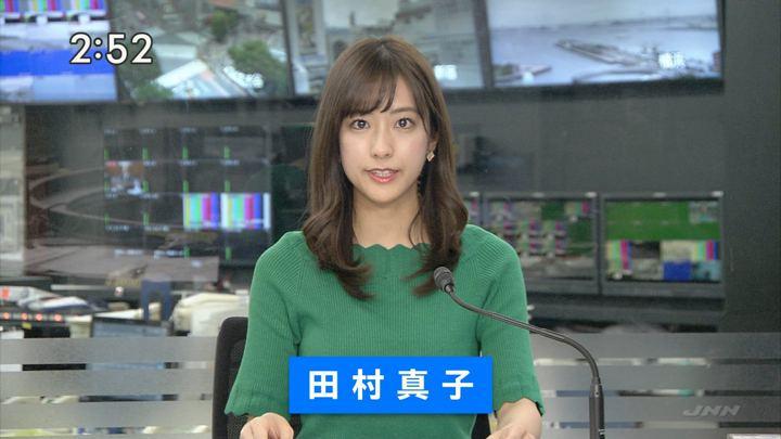 2019年05月09日田村真子の画像07枚目
