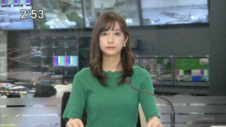 2019年05月09日田村真子の画像08枚目