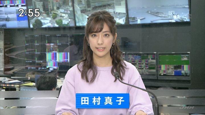2019年05月10日田村真子の画像05枚目