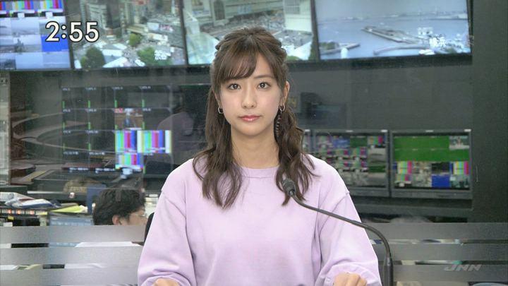 2019年05月10日田村真子の画像06枚目