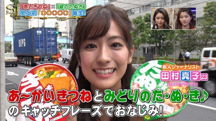 2019年05月12日田村真子の画像02枚目