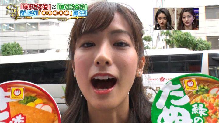 2019年05月12日田村真子の画像05枚目
