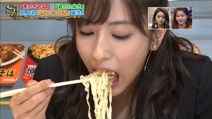 2019年05月12日田村真子の画像11枚目
