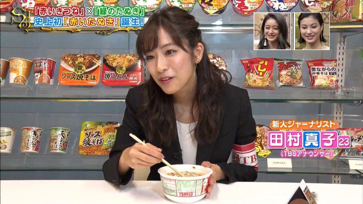 2019年05月12日田村真子の画像15枚目