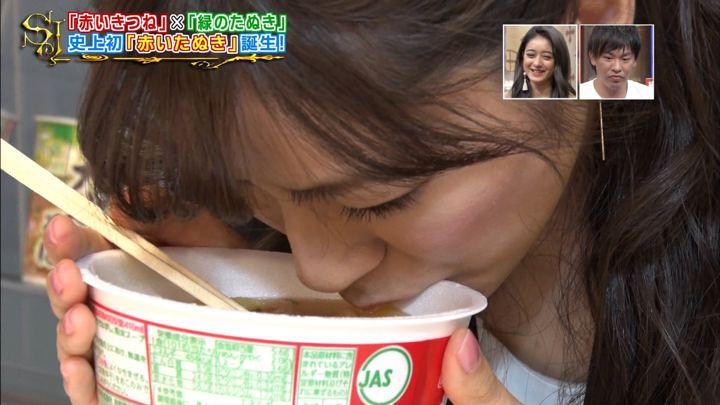 2019年05月12日田村真子の画像18枚目