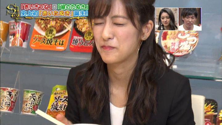2019年05月12日田村真子の画像19枚目