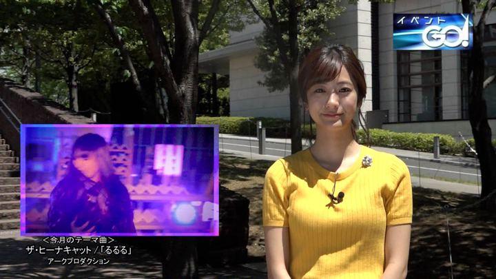 2019年05月13日田村真子の画像01枚目