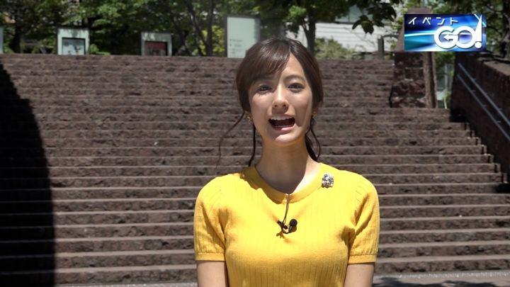2019年05月13日田村真子の画像04枚目