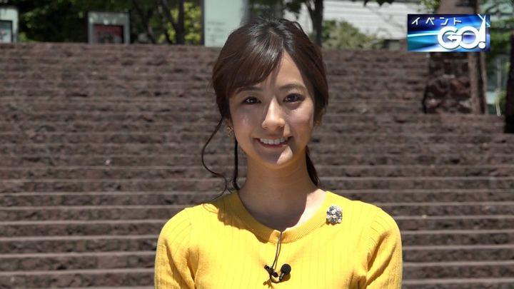 2019年05月13日田村真子の画像08枚目