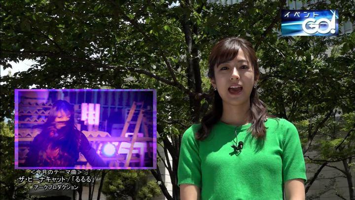 2019年05月20日田村真子の画像01枚目