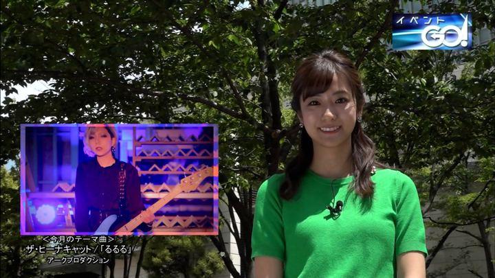 2019年05月20日田村真子の画像02枚目