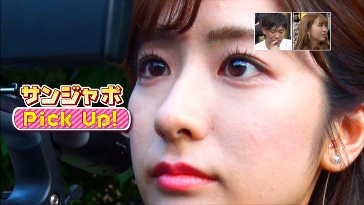 2019年05月26日田村真子の画像01枚目
