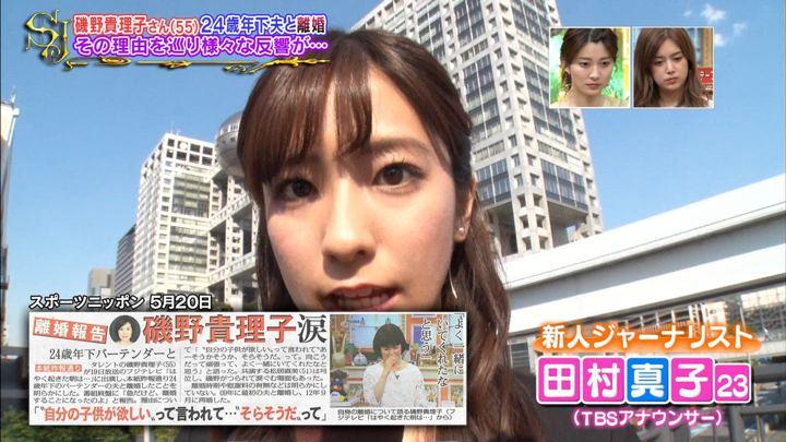 2019年05月26日田村真子の画像06枚目