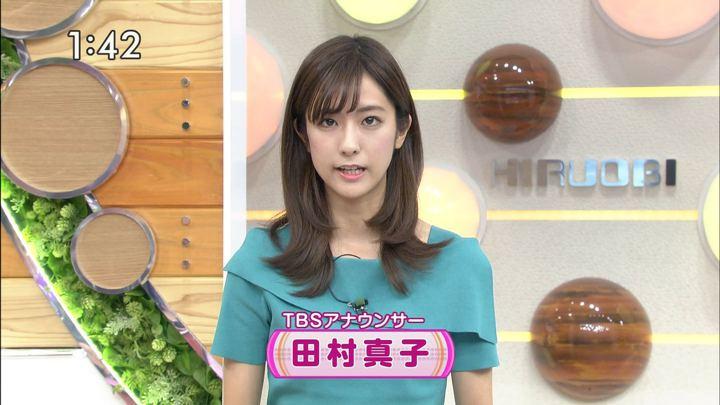 2019年05月30日田村真子の画像02枚目
