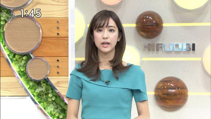 2019年05月30日田村真子の画像06枚目