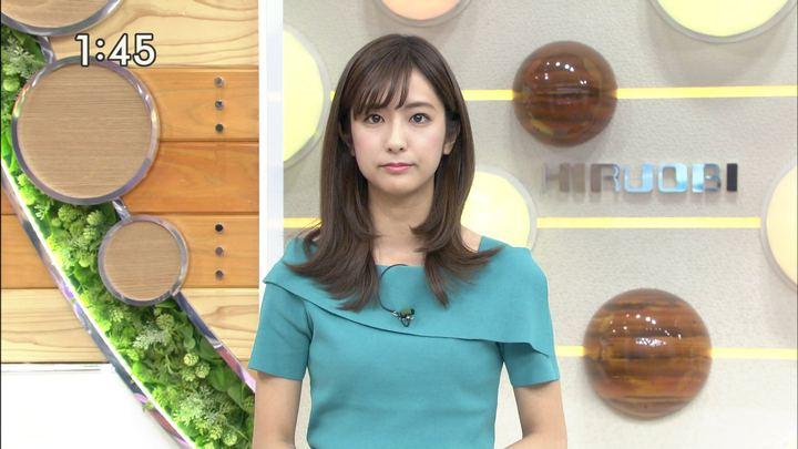 2019年05月30日田村真子の画像07枚目