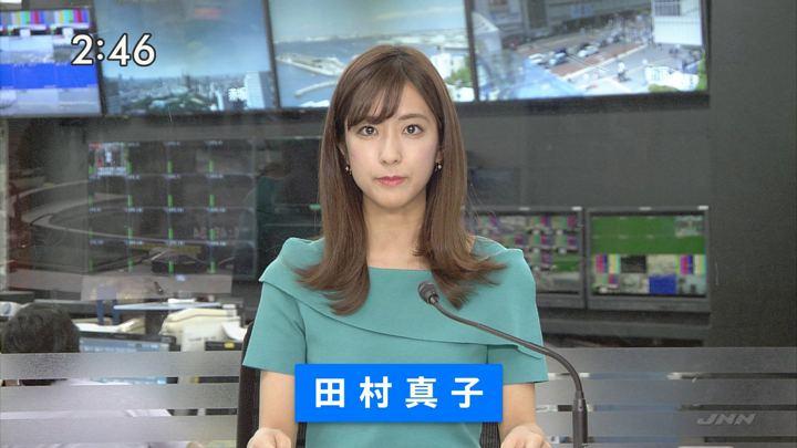 2019年05月30日田村真子の画像10枚目