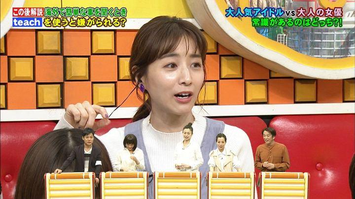 2019年03月04日田中みな実の画像03枚目