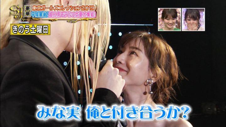 2019年03月31日田中みな実の画像03枚目