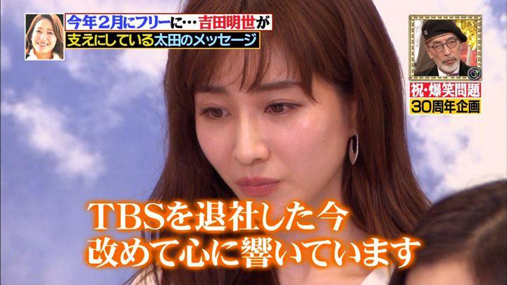 2019年04月05日田中みな実の画像10枚目