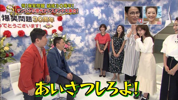 2019年04月07日田中みな実の画像04枚目
