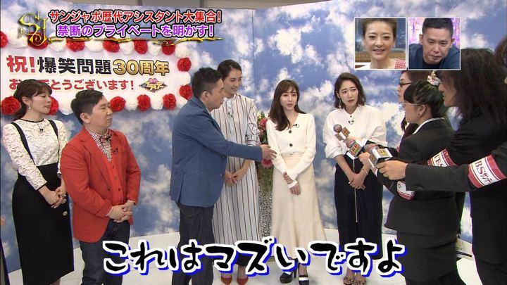 2019年04月07日田中みな実の画像09枚目