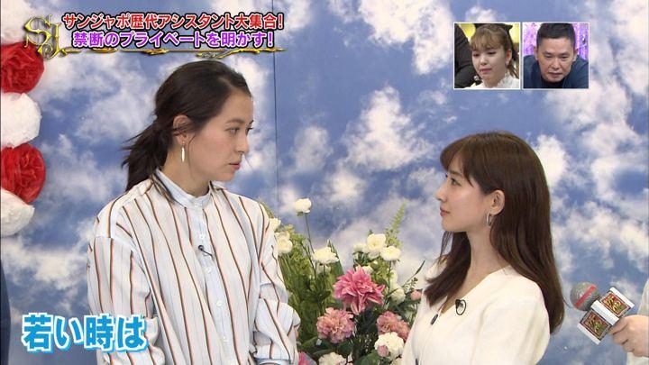 2019年04月07日田中みな実の画像12枚目