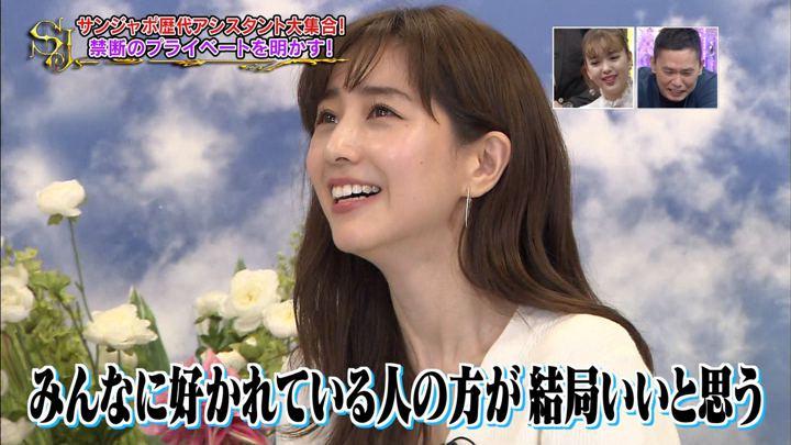 2019年04月07日田中みな実の画像13枚目