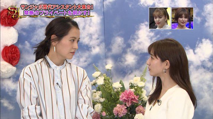 2019年04月07日田中みな実の画像15枚目