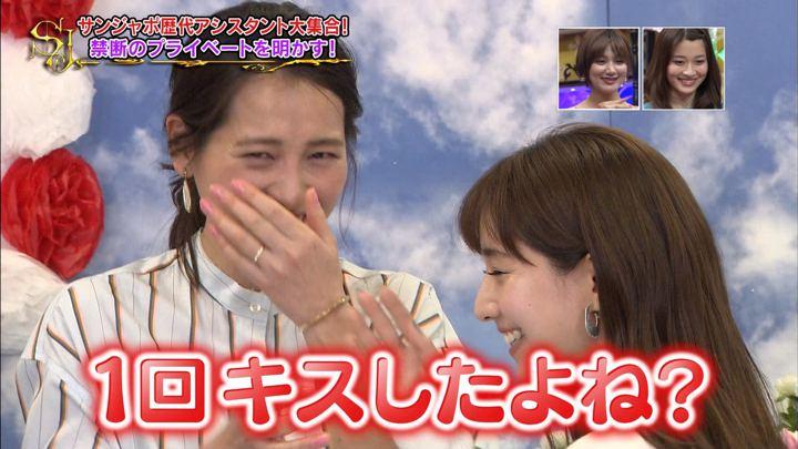 2019年04月07日田中みな実の画像16枚目
