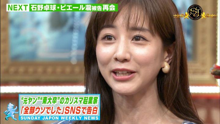 2019年04月28日田中みな実の画像06枚目