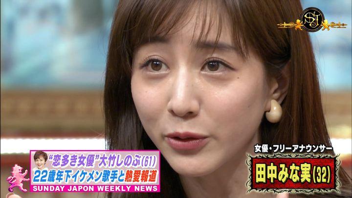 2019年04月28日田中みな実の画像15枚目