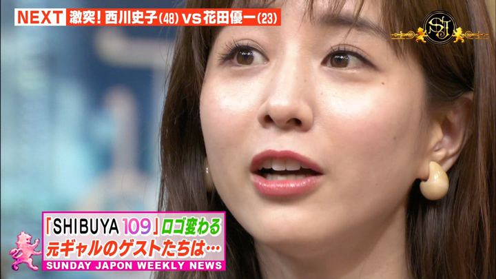 2019年04月28日田中みな実の画像30枚目