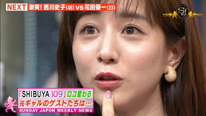 2019年04月28日田中みな実の画像31枚目