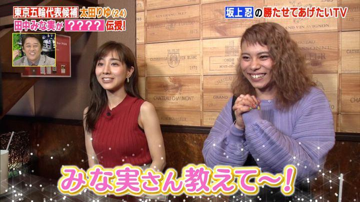 2019年05月05日田中みな実の画像20枚目