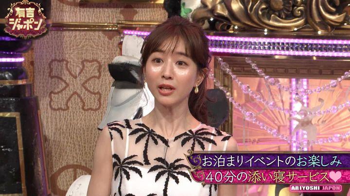 2019年05月31日田中みな実の画像04枚目