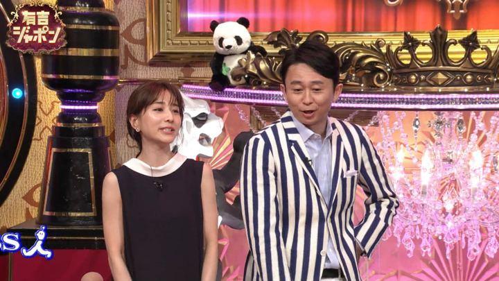2019年06月07日田中みな実の画像13枚目