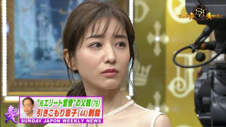 2019年06月09日田中みな実の画像01枚目