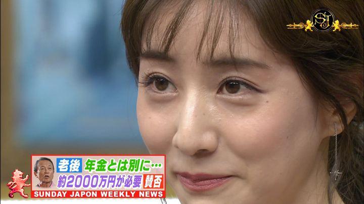 2019年06月09日田中みな実の画像09枚目