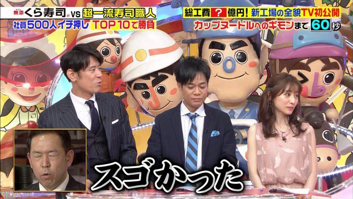 2019年06月15日田中みな実の画像01枚目