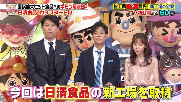 2019年06月15日田中みな実の画像04枚目