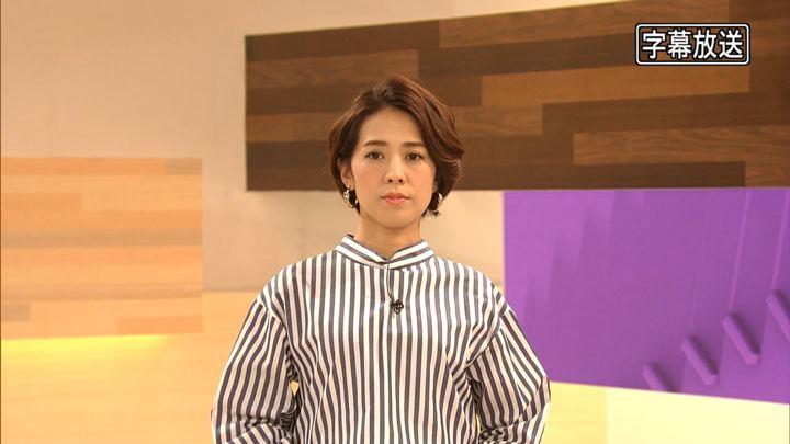 2019年03月06日椿原慶子の画像03枚目