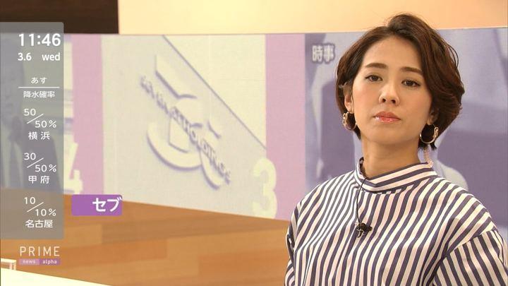 2019年03月06日椿原慶子の画像08枚目