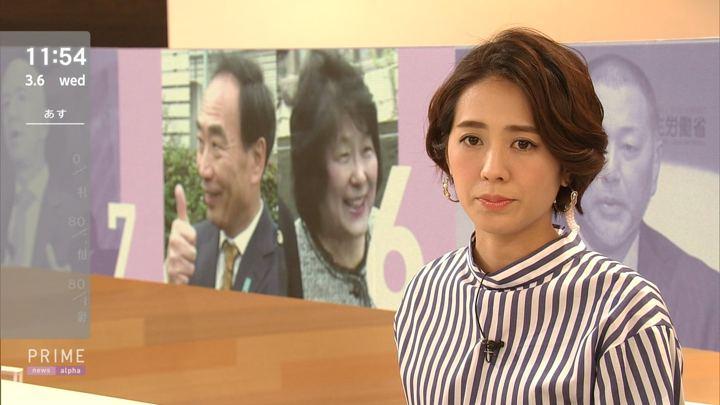 2019年03月06日椿原慶子の画像10枚目