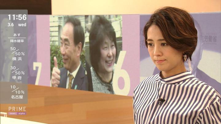 2019年03月06日椿原慶子の画像11枚目