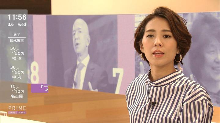 2019年03月06日椿原慶子の画像12枚目