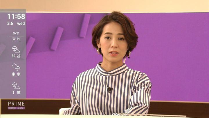 2019年03月06日椿原慶子の画像13枚目