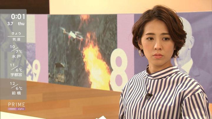 2019年03月06日椿原慶子の画像14枚目