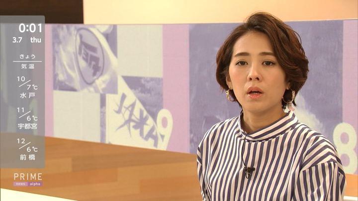 2019年03月06日椿原慶子の画像15枚目